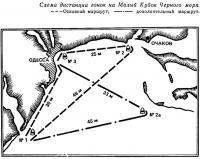 Схема дистанции гонок на Малый Кубок Черного моря