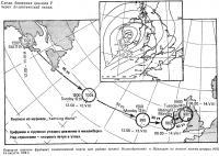 Схема движения циклона Y через Атлантический океан