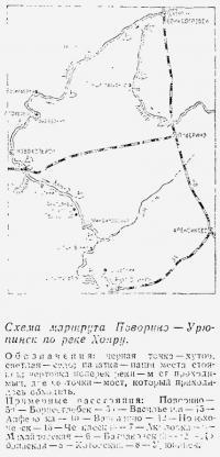 Схема маршрута Поворино — Урюпинск по репе Хопру