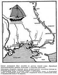 Схема маршрутов двух походов по местам боевой славы