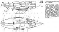 Схема общего расположения яхты «Таврия»