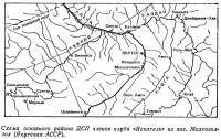 Схема основного района ДСП членов клуба «Искатель» из пос. Мохсоголлох