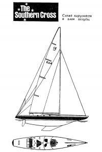 Схема парусности и план палубы «Соутерн Кросс»