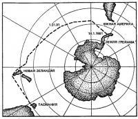 Схема плавания яхты «Ким» к Земле Грейама