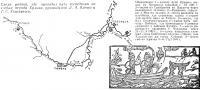 Схема района, где проходил путь экспедиции по следам отряда Ермака
