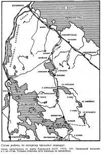 Схема района, по которому проходил маршрут
