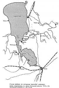 Схема района, по которому проходит маршрут