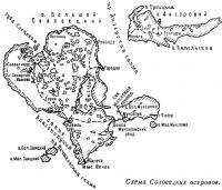 Схема Соловецких островов