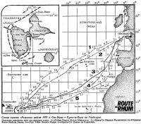 Схема трассы «Ромового рейса» 1978 г. Сен-Мало — Пуэнт-а-Питр на Гваделупе