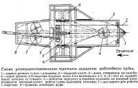 Схема усовершенствованного третьего варианта водоходного судна