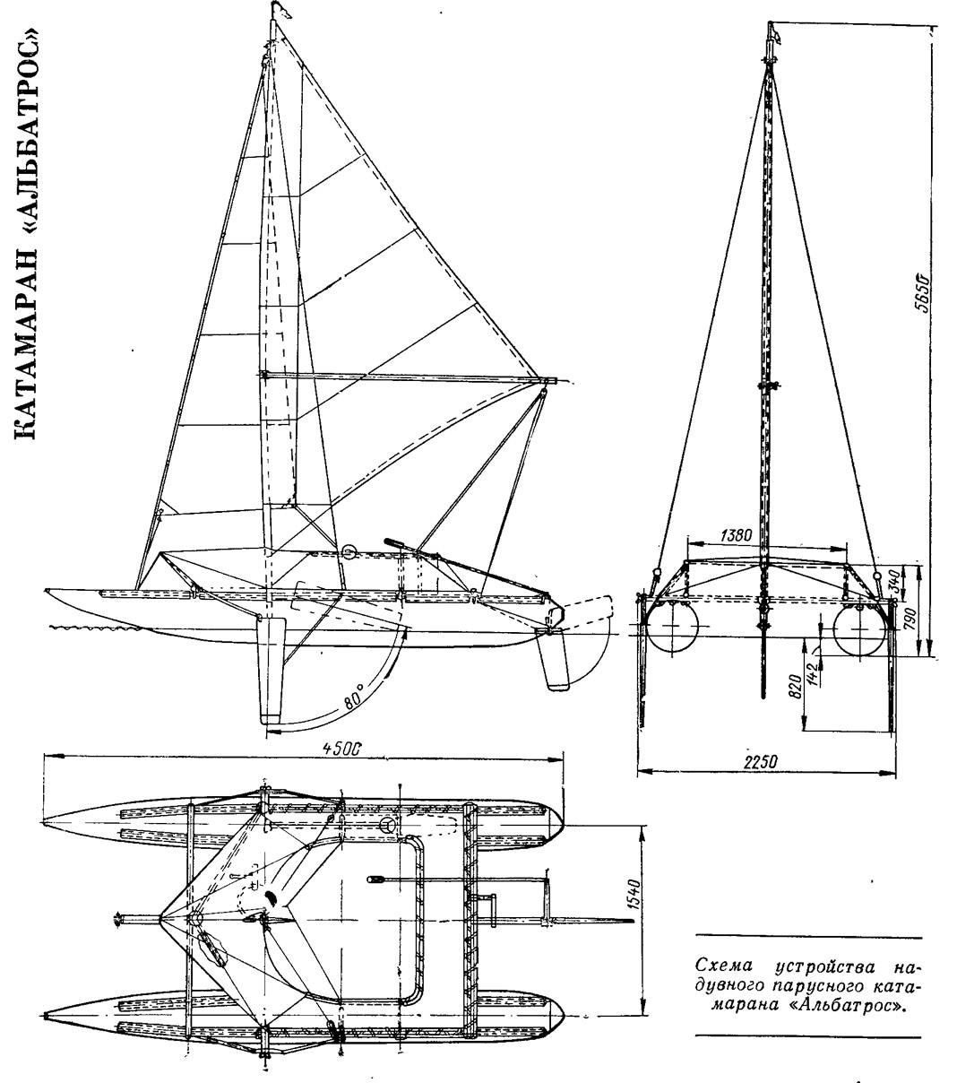 Как построить тримаран своими руками 97