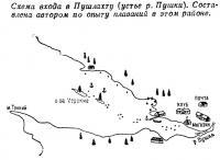 Схема входа в Пушлахту (устье р. Пушки)