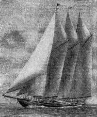 Шхуна «Атлантик», 1905 год