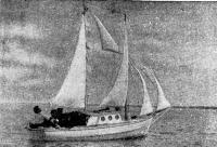 Шхуна «Скат-II»