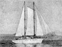 Шхуна «Таврида» выходит в море