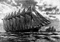 Шхуна «Томас У. Лоусон» под парусами. С гравюры начала века