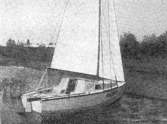 «Шквал» во время первого плавания по Киевскому морю