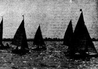 Швертботы «Мева» на Регате Московского моря