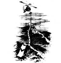 Сигнал бедствия малых судов