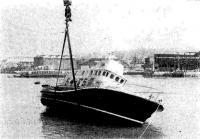 Спасательный бот «БП Фортис»