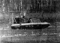 Спасательный катер-амфибия при движении по льду
