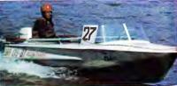 Спортсмен Ульяновского моторного завода Г. Ф. Ермилов на лодке «Обь» с «Ветерком-14»
