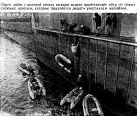 Спуск лодок с высокой стенки камеры шлюза представляет одну из самых сложных проблем