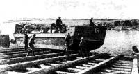 Спуск на воду тендеров, переброшенных к месту боевых действий по железной дороге
