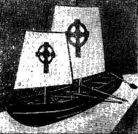 Старинное весельно-парусное судно