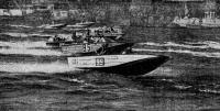 Старт маршрутной гонки лодок народного потребления