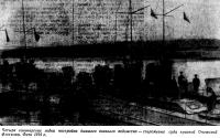 Сторожевые суда красной Онежской флотилии