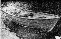 Так выглядела лодка первого выпуска