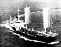 Танкер «Шин Айтоку Мару» в первом плавании