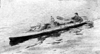 «Таймень-3» с экипажем