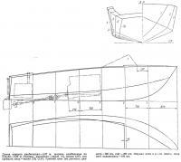 Теоретический чертеж и расположение двигателя