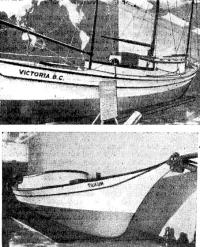 «Тиликум» — экспонат Морского музея в Виктории