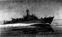 Торпедный катер дальнего действия (постройки конца 40-х гг.)