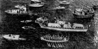 Торжественная встреча лодки д'Абовиля в Бресте