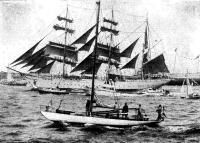 «Товарищ» проходит мимо королевской яхты «Британия» на старте в Плимуте