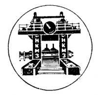 Товарный знак Ново-Краматорского машиностроительного завода имени В. И. Ленина