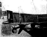 Транцевые плиты катера «Баргузин»