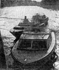 Три лодки по проекту Леви
