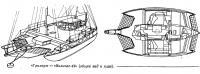 «Трихауз» — «Вильямс-44» (общий вид и план)