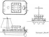 Тримаран «Акали»
