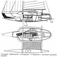 Тримаран «Буканир-33» конструкции Л. Кроутера с частичной зашивкой крыльев
