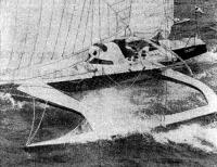 Тримаран «Грейт Бритн IV»
