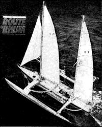 Тримаран «Крите-IV» на ходу