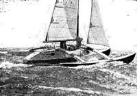Тримаран М. Бирча «Фёд Тартл» в океане