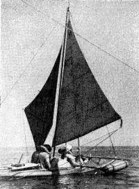 Тримаран с Л-образной мачтой и полубалансирными парусами конструкции Н. И. Пушкина