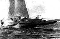 Тримаран «Теле 7 жур»
